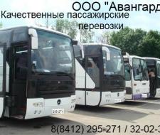 Доставка сотрудников автобусами