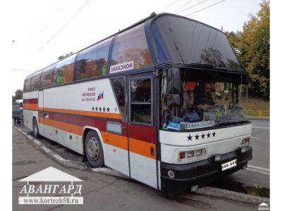 arenda avtobusa