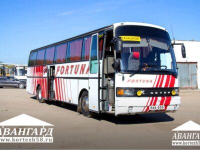 avtobus na zakaz