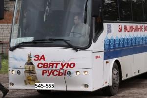 Автобус для паломников