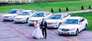 Свадебный кортеж заказать в Воронеже